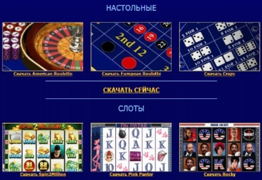 skykings-casino_games